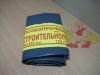 мешки  для мусора  120 лит (70х110) (5 шт)