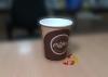 """Стакан 250мл """"Coffee"""""""